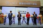 韩式整形最高端技术及团队进驻中国